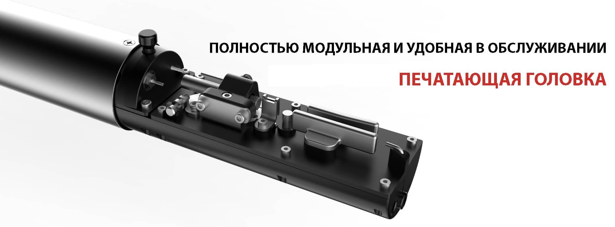 Печатающая головка маркиратора Fastjet f550