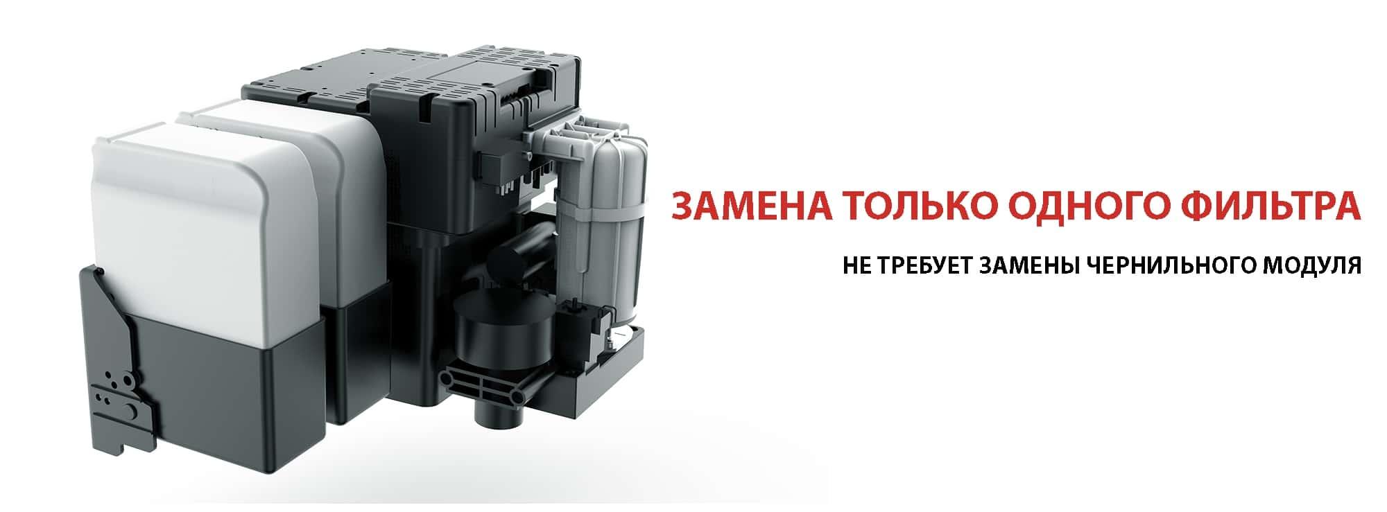 Техническое обслуживание маркиратора Fastjet F550
